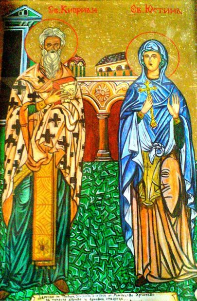 St. Justina St. Cyprian Icon Saints Hagiography